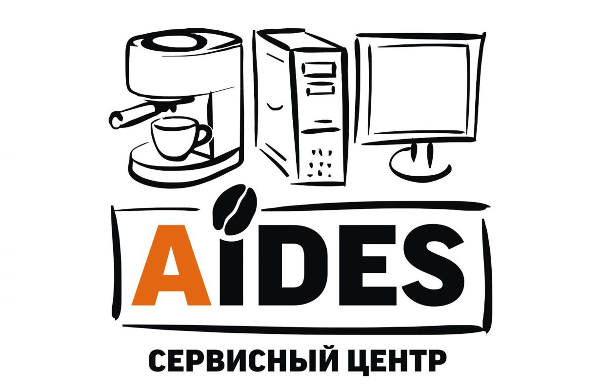 AIDES - сервисный центр по ремонту и обслуживанию техники в Краснодаре